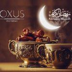 Священный праздник Рамадан в ресторане OXUS